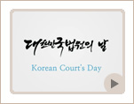 Korean Court's Day
