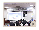 The Supreme Court of Korea holds the First Judicial Symposium In English